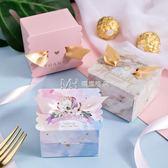 喜糖盒  50個創意糖盒喜糖禮盒結婚用品喜糖盒婚禮伴手禮盒喜糖盒子  瑪奇哈朵