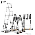 伸縮梯人字梯家用折疊梯升降梯便攜樓梯加厚鋁合金工程梯子【全館免運】igo