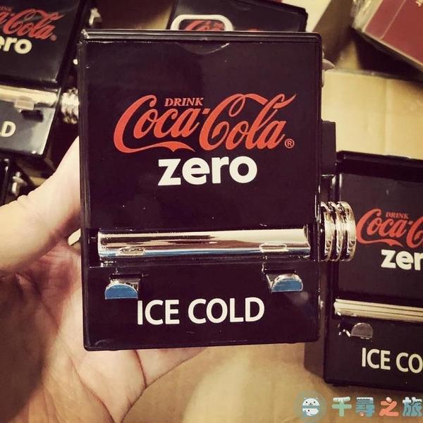 復古可樂牙簽盒自動販賣機造型按壓牙簽盒【千尋之旅】