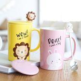 創意狗年杯子陶瓷馬克杯帶蓋勺牛奶早餐杯情侶杯咖啡杯辦公室水杯 萬聖節