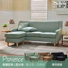 【班尼斯國際名床】~日系經典‧Prove...