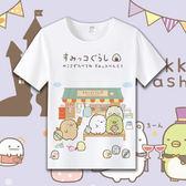 現貨出清-T恤 角落生物T恤可愛貓咪白熊企鵝炸豬排二次元動漫周邊短袖衣服童裝 【6-8】