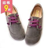 amai MIT台灣製造。童話撞色休閒饅頭鞋 深灰