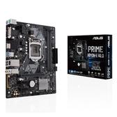 ASUS 華碩 PRIME H310M-E R2.0 主機板