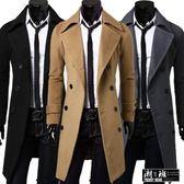 『潮段班』【HJ0YF301】英倫風格雙排扣毛尼長版大衣外套 風衣