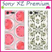 Sony XZ Premium 5.5吋 時尚彩繪手機殼 卡通磨砂保護套 PC硬殼手機套 清新可愛塗鴉背蓋 超薄保護殼