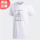 【現貨在庫】Adidas BOS METALLIC 男裝 短袖 休閒 短T 純棉 金屬LOGO 白【運動世界】GF1626