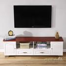 電視櫃現代簡約小戶型地櫃北歐美式客廳木茶幾電視櫃組合家具套裝MBS「時尚彩紅屋」
