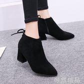 中跟磨砂短靴女秋冬季新款踝靴馬丁靴女英倫風粗跟高跟鞋子  聖誕節快樂購