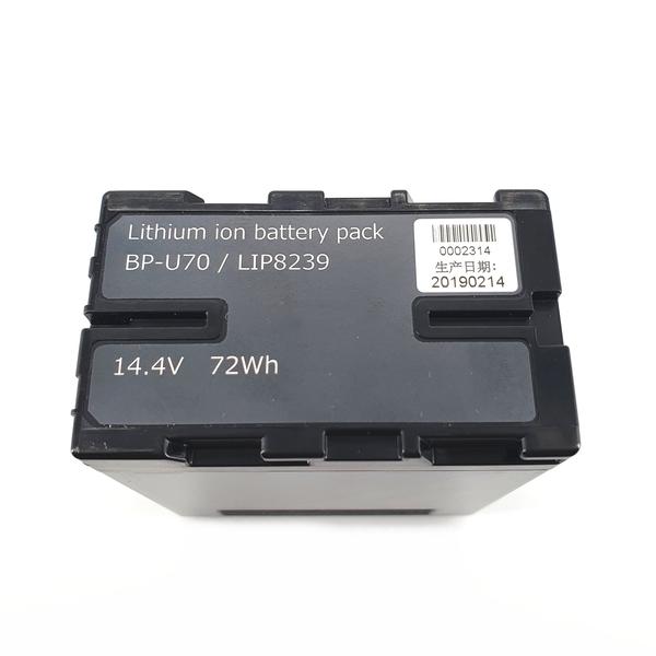 全新 現貨 SONY 索尼 BP-U70 原廠 鋰電池 攝影機 攝像機 相機 專用電池 PMW-EX1 PMW-EX1R LIP8239 72WH 高容量