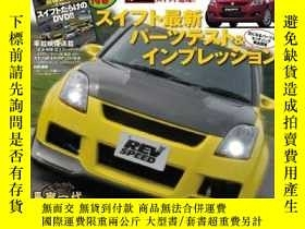二手書博民逛書店SWIFT罕見Magazine Vol.2 (NEWS mook)鈴木雨燕,第二卷,日文原版Y449990 三