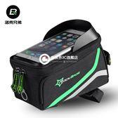 自行車上管包觸屏手機包騎行車前包馬鞍包梁包防雨罩配件