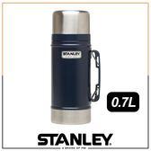 【Stanley 美國 經典真空保溫食物罐0.7L《錘紋藍》】10-01229/保溫瓶/食物保溫罐/不鏽鋼