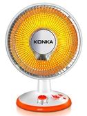 電暖器取暖器小太陽家用電暖器節能暖氣扇辦公暖風機速熱小型烤火爐220v【全館免運八折下殺】
