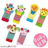 卡通動物造型寶寶襪套 搖鈴襪 玩具