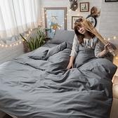 Life素色系列-紳士灰  Q2雙人加大床包雙人薄被套4件組 100%精梳棉(60支) 台灣製 棉床本舖