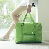 短途出差可摺疊旅行包女旅游大容量輕便行李袋手提運動包健身包男 格蘭小舖
