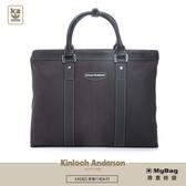 Kinloch Anderson 金安德森 公事包 都會行者 商務手提 側背公事包 黑色 KA182101 得意時袋