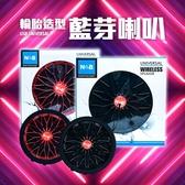 USB輪胎造型藍芽喇叭【櫻桃飾品】【31780】