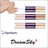 【即期品】韓國 Berrisom 雙頭 漸層 複合 修容棒 修飾 提亮 打亮 陰影 臉部 (3.5g/支) DreamSky
