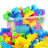 兒童顆粒塑料益智拼搭拼裝插積木1-2男女孩寶寶玩具3-6周歲積木