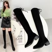 長靴女過膝2019秋冬新款平底網紅瘦瘦靴高跟粗跟高筒靴彈力女靴子