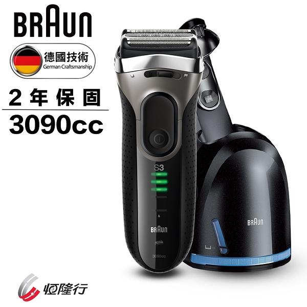 【贈清潔匣CCR2】【德國百靈BRAUN】新升級三鋒系列電鬍刀3090cc(德國技術)