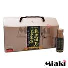 台塑生醫 龜鹿四珍養生液 (50ml/瓶、14瓶/盒) *Miaki*