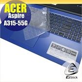 【Ezstick】ACER A315-41G 奈米銀抗菌TPU 鍵盤保護膜 鍵盤膜