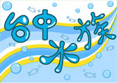 {台中水族} Alife海豐 新寶贈紅 燈科超微粒飼料 160g    特價  孔雀/ 小型魚飼料
