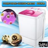 小型洗衣機 洗衣機洗脫一體迷你小型嬰兒童洗襪宿舍家用半全自動瀝水甩干YYJ 麥琪精品屋