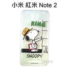 SNOOPY 透明軟殼 [RING] 小米 紅米 Note 2 史努比【台灣正版授權】