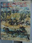 【書寶二手書T2/收藏_ZCH】Borobudur_亞洲當代和現代藝術珍貴珠寶拍賣_2014/1/19