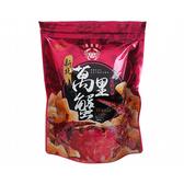 《雪之戀》海鮮米餅-萬里蟹160G【愛買】