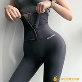 健身束腰收腹大碼瑜伽褲外穿訓練提臀高腰彈力緊身長褲塑身衣【勇敢者戶外】【小橘子】
