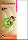 【STAT】170g A4 雙面防水噴墨卡紙(1包20張)