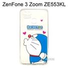 哆啦A夢空壓氣墊軟殼 [嘟嘴] ZenFone 3 Zoom ZE553KL (5.5吋) 小叮噹【正版授權】