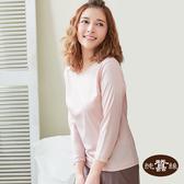 【岱妮蠶絲】素面圓領蠶絲八分袖衛生衣(珠粉)(買兩件送精裝版蠶絲美肌皂)