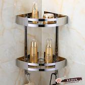 (交換禮物)衛生間置物架壁掛浴室三角架不銹鋼雙層收納廁所洗手間墻上轉角架