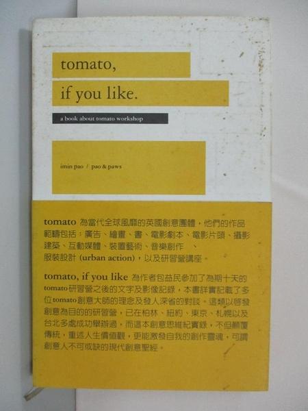 【書寶二手書T5/設計_DMY】Tomato, if you like : a book about tomato workshop_Imin Pao; Pao & Paws