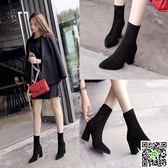 新款短靴女秋冬粗跟彈力靴女鞋高跟尖頭中筒靴英倫風馬丁靴子CY潮流站
