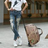 短途休閒手提拉桿包女可愛旅行包行李箱包學生輕便大手拖包拉桿袋 ATF 艾瑞斯
