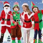 聖誕節兒童演出服裝精靈仙子聖誕老人聖誕裙【聚可愛】