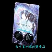 【MHWI冰原】PS4手把 魔物獵人 世界 Iceborne 紋章造型類比墊 類比蓋 類比帽 類比套【台中星光電玩】