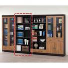 【森可家居】威爾胡桃色開放書櫥 8SB223-5 書櫃
