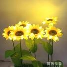 太陽能燈 太陽能燈戶外向日葵太陽花庭院景觀小區花園插地防水草坪燈飾LED MKS阿薩布魯