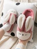 棉拖鞋女卡通保暖可愛親子兒童居家用毛絨防滑厚底室內秋冬季新年交換禮物