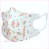 asdfkitty可愛家☆KITTY立體幼童口罩-1到3歲適用-特殊耳繩設計.耳朵不易痛毆-日本正版商品