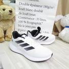 ADIDAS 愛迪達 EDGE GAMEDAY 男女款 慢跑鞋 運動鞋 GZ5281 全尺碼 白【iSport愛運動】
