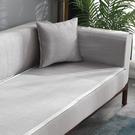 夏季沙發墊現代簡約北歐防滑客廳冰藤涼席涼墊冰絲坐墊通用夏天款 陽光好物
